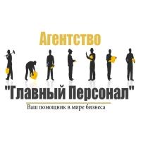 Квалифицированный линейный персонал бригады грузчиков разнорабочих на ваш объект от 130 рубч