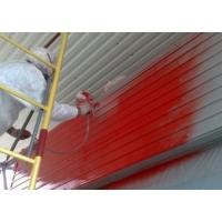 Покраска торговых и производственных помещений