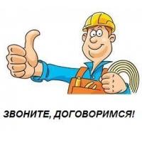Сантехник в вашем доме. По всей Нижегородской области.