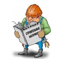 Доставка Строительных материалов по звонку: смл, осп, osb, утеплители, комплектующие, сухие смеси