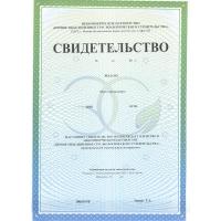 Свидетельство о членстве в Партнерстве Производителей стройматериалов