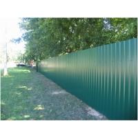Забор профлист 2.5 м
