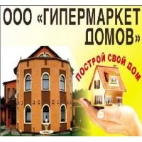 Проекты домов на любой вкус