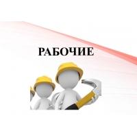 Удостоверения рабочих для Нижнего Новгорода