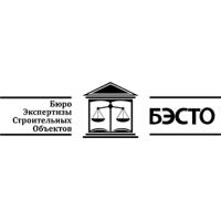 Услуги бюро строительной экспертизы БЭСТО