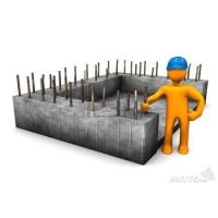 услуги по усройству фундаментов и другие бетоные работы