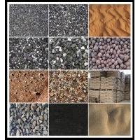 Доставка: гравмасса, песок, щебень, керамзит, опил, цемент, кирпич печной