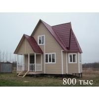 Строительство частного загородного жилья
