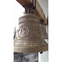 Русские колокола. Предлагаем полный цикл услуг, связанных с использованием русских колоколов