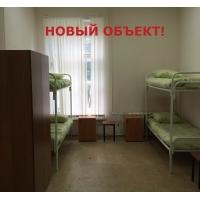 Общежития для рабочих