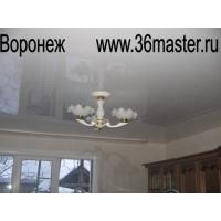 Натяжные потолки в Воронеже.