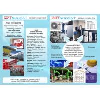 Осуществляем весь комплекс работ по проектированию, установке и техническому обслуживанию внутренних инженерных сетей