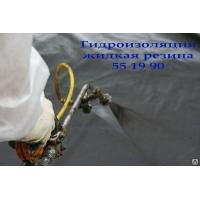Ремонт кровли гидроизоляция жидкая резина