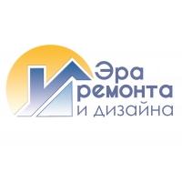 Полный и частичный ремонт помещений, квартир, офисов