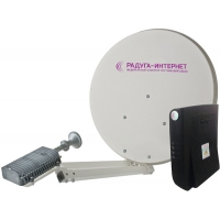 Установка Спутникового Интернета