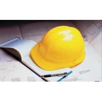 Аутсорсинг в области охраны труда