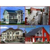 Проекты домов Проектирование