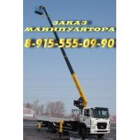 Услуги манипулятора, автовышки, эвакуатора, монтажные работы 8-915-555-09-90/ г.Липецк