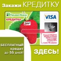 Кредит без справок, залога и поручителей