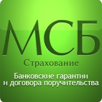 Банковские гарантии по государственным контрактам.