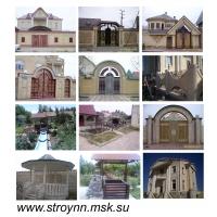 Отделка коттеджей, помещений, зданий натуральным камнем