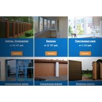 Недорогие и профессиональные строительно-монтажные услуги от фирмы «СтройГарант»