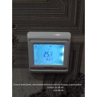 услуги электрика Казань (круглосуточно) 8 9503 23-39-39