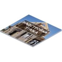 Строительство мансарды, мансардный этаж, каркасная мансарда, надстройка этажа в Краснодаре