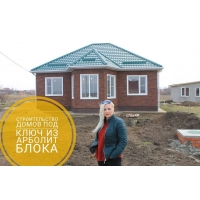 Строительство блочных домов. Деревобетонный Блок , Арболит