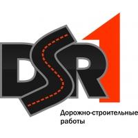 Укладка асфальта, ремонт дорог