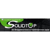 Промышленные полы СОЛИДТОП-Владивосток