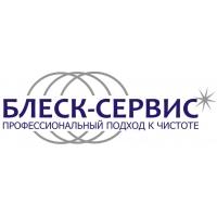 ООО Компания Блеск Сервис