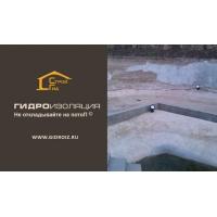 Гидроизоляция водоема. Фильтрация пруда
