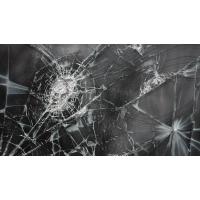 Замена разбитых стеклопакетов и стёкол