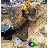Строительство наружного водопровода и канализации