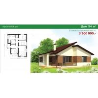Строительство домов, коттеджей, выкуп квартир