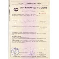 Оформление разрешительной документации государственного образца