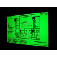 Изготовление фотолюминесцентных планов эвакуации при пожаре