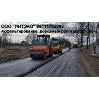 Благоустройство под ключ в СПб и ЛО