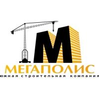 """ООО """"ЮСК """"МЕГАПОЛИС"""" Ремонт под ключ. Гарантия 3 года"""
