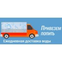 Доставка воды в офис и на дом по Москве и МО