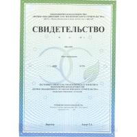 Свидетельство о членстве в Партнерстве Операторов ТБО