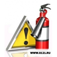 Разработки деклараций пожарнoй безопасности