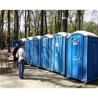 Аренда мобильных туалетных кабин
