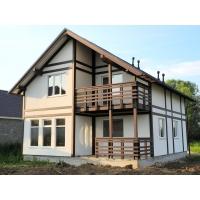 Построим Вам каркасный дом