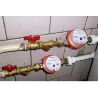 Установка бытовых счетчиков воды