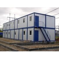 Модульные административные здания