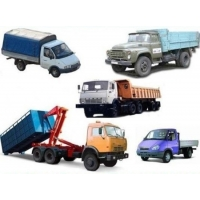 Транспортные услуги от 1.5 до 20 тонн. Попутные и сборные грузы. Отдельные машины