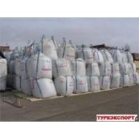 турецкий цемент от производителя под заказ