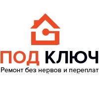 Ремонт и отделка квартир/помещений